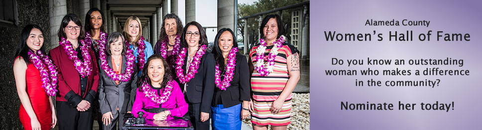 Photo of the 2014 Women's Hall of Fame inductees. Nominate an outstanding woman today!