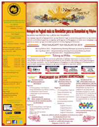 sample cover of newsletter