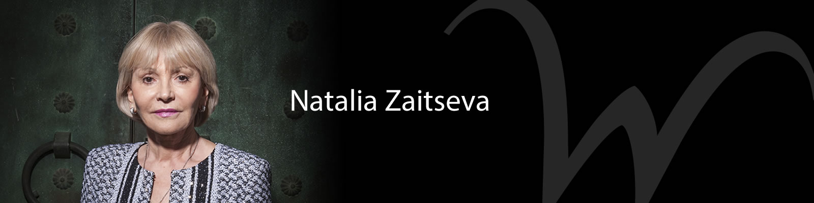 Photo of flowers with inductee name Natalia Zaitseva
